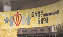 公立醫院將逐步恢復非緊急服務