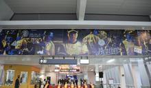 中捷運站 打造中信兄弟主題開箱