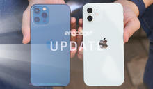 Engadget Update EP77:iPhone 12、12 Pro 你問我答