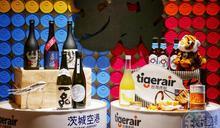 台灣虎航攜手日本茨城辦酒造月 清酒+日式罐頭拼盤半價折扣350元
