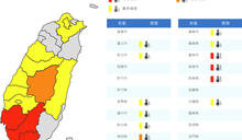 周末估有颱風生成憂喜參半!今13縣市高溫警示 南高屏飆逾38℃