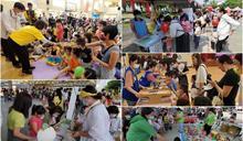 宜蘭親子節 逾2500親子共享歡樂時光