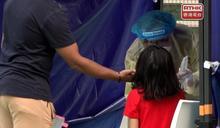 政府要求曾身處4個指明地方人士接受新冠病毒檢測
