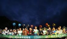 2020第一屆阿里山神木下馬拉松登場