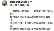 徐佳瑩懷孕暫時不唱?唱片公司回應了