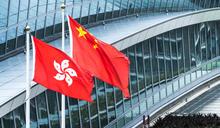 【Yahoo論壇/呂秀蓮】香港告訴我們什麼?