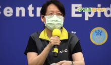 【新冠肺炎報導】新增2例境外移入 分自土耳其及印尼來臺