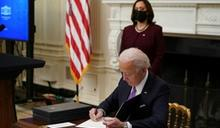 拜登祭10道行政命令 加緊戴口罩和旅客入境防疫