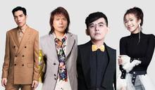 2021台北跨年YahooTV全程轉播! 「3大看點搶先曝光」13組巨星輪番嗨唱
