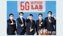 數碼通5G建網近完成 用戶十多萬