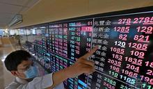 【金融股投資攻略1】金融股跌、殖利率揚 存股族低接好時機?