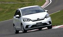 第四代Honda Fit開放預購! 汽油版76.9萬、e:HEV油電版86.9萬