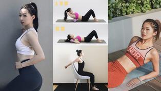 【在家上班】比通勤上班更緊繃?3大伸展操練出靈活體態,肩膀不卡卡,腰、背、腿也一起變纖細