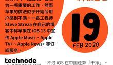 """科技圖鑒   蘋果强推訂閱服務 iOS 變 """"adOS"""""""