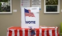 美郵寄投票各州規定不一 大選日恐變成大選月