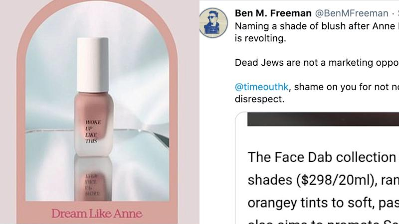 Woke Up Like This beauty is under fire for creating a beauty product inspired by Holocaust victim Anne Frank. Images via WULT and Twitter/BenMFreeman.