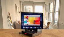 Mac Mini 沒有顯示屏?這款工具可以幫上忙