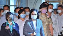 蔡總統出席世華年會開幕典禮 (圖)
