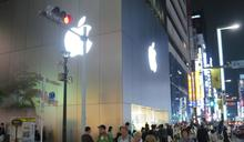 iPhone X日組裝量少 這款顏色恐晚發售
