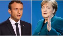 疫情惡化超出預期!法國、德國宣布啟動二度封城,馬克宏:重症病床快不夠用了