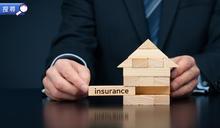 【家居保險】家居保險可保障因天氣或意外引致的財物損失✔