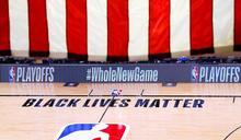 NBA季後賽連兩天延賽 MLB比賽取消聲援社會正義