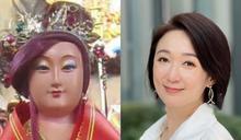 美女主播撞臉「時尚媽祖」 87%網友認證:超像!