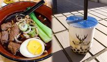 台灣品牌的滲透力:珍珠奶茶與牛肉麵等台灣美食搶攻日本市場需要何秘訣?