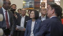 美跨黨派推《台灣關係強化法》對台再保證 林俊憲:台美關係不因大選結果而生變