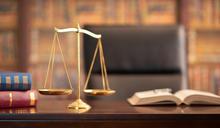 【Yahoo論壇/江元慶】提高偵審品質,挽救司法聲譽