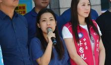 「七年級得罪誰!」徐巧芯長文嘆:國民黨倒了,台灣就會好?