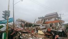 印尼6.2強震!至少34死、600傷 專家:餘震恐引發海嘯