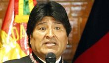 無畏疫情、堅持補選 玻國民主再開機