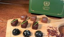 台味蒜頭、破布子獲青睞 巧克力界奧斯卡獎名單公布