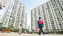 房委會通過公屋疫市加租9.66% 免租2個月抵銷