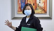 【Yahoo論壇】民進黨2022選戰布局