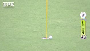 2020 台灣名人賽暨第 34 屆三商杯高爾夫邀請賽 精彩好球回顧