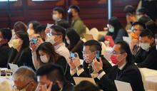 世界台灣商會聯合總會第26屆年會 (圖)
