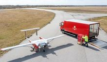 英國皇家郵政測試用無人機為偏遠島嶼提供服務