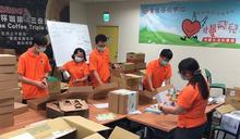 經濟部攜手庇護工場 號召採購禮盒送暖