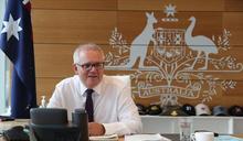 澳洲總理口誤「支持一國兩制」 反對黨酸:用字遣詞要正確