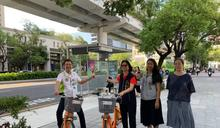 中捷運年底通車 iBike超前部署