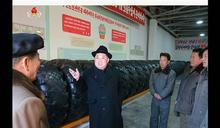視察導彈發射車輪胎廠 金正恩又醞釀「搗彈」?