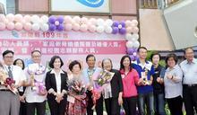 宜表揚151績優志工及團體