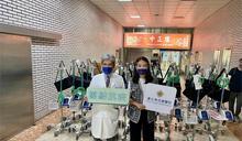 賈永婕曝光「救命神器」捐贈名單 他豪氣一捐就是110台!