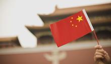 【Yahoo論壇/戴發奎】中國真的只是強硬不具侵略性嗎