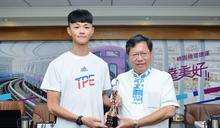 為國爭光 桃市表揚跆拳道世錦賽銀牌選手黃鈺仁