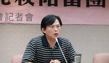 顧立雄任金管會主委 黃國昌:打破金融幫,重建金融市場秩序