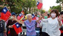 嘉義市國慶升旗 96歲老奶奶從輪椅站起高唱國歌