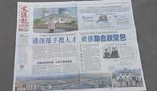 林鄭月娥:施政報告將包括助航空業復甦